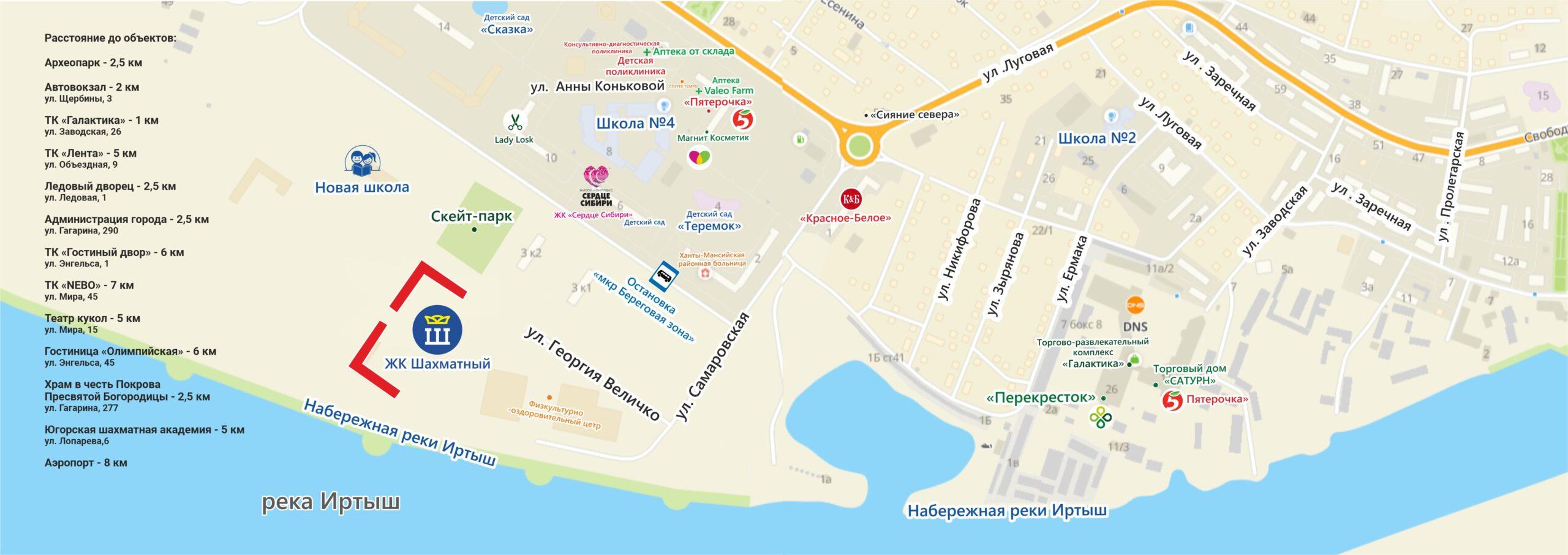 карта (1)