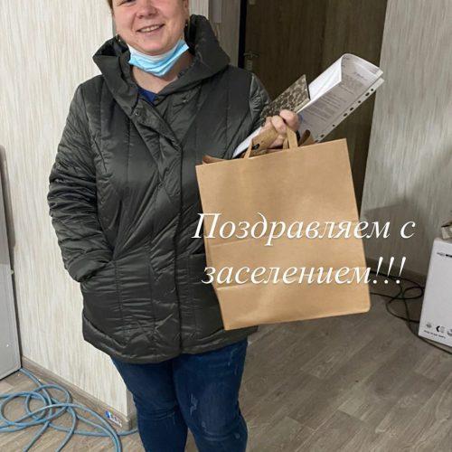 gkshahmatniy-instastory-28-09-2020 (1)